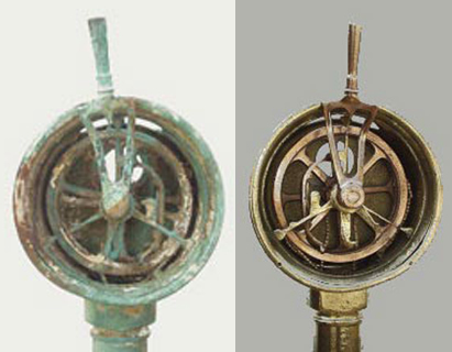 vintage marine equipment repair